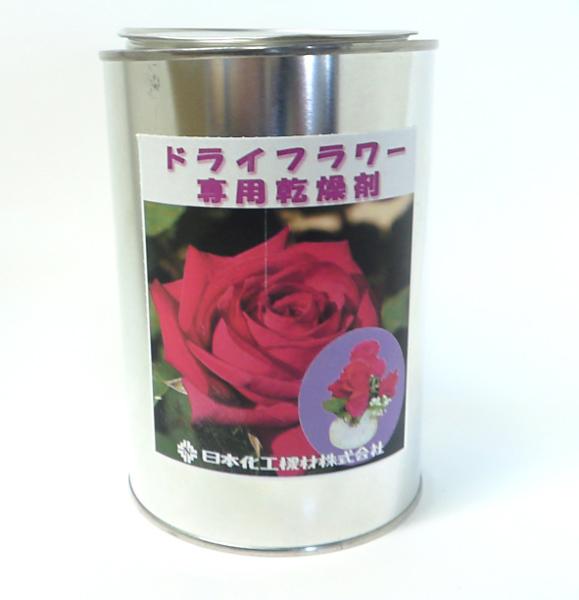 ドライフラワー専用乾燥剤