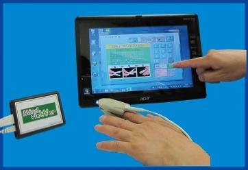 自律神経測定器 こころと身体のストレスチェック MindViewer(マインドビューアー)