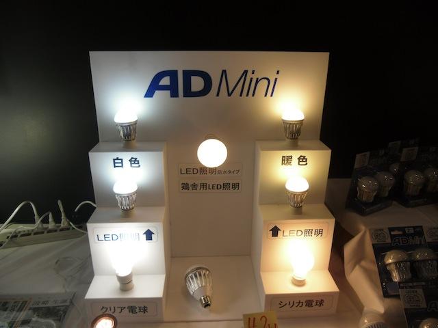 高輝度LED灯